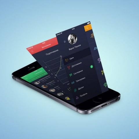 New App